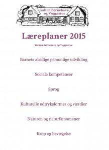 Læreplaner 2015